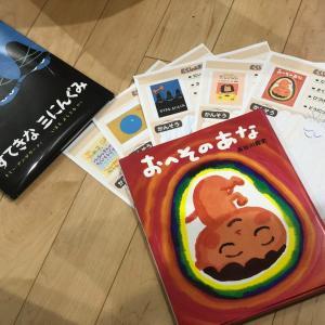【2人目妊娠中】1年間絵本の定期配送を親からプレゼント