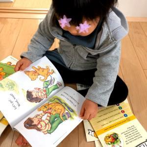 【3歳2カ月】絵本中心の育児