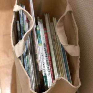 図書館で借りている絵本の保管方法