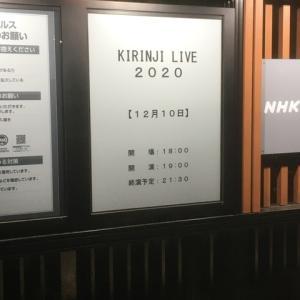 KIRINJIのライブを見に行った