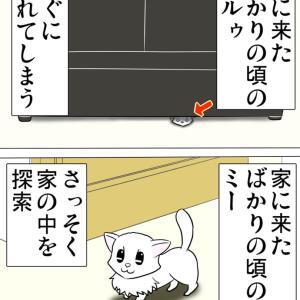 ミーのおもちゃ箱 まとめページ1361~1370