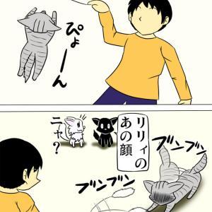 ほのぼの・猫の日常4コマ漫画「ミーのおもちゃ箱」その1363