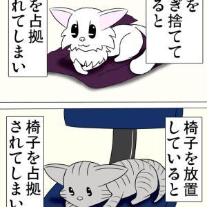 ほのぼの・猫の日常4コマ漫画「ミーのおもちゃ箱」その1365