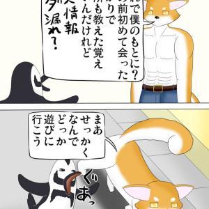 ケモノ家族不条理ギャグ4コマ漫画「よんふれ ふぁりはみ」その71