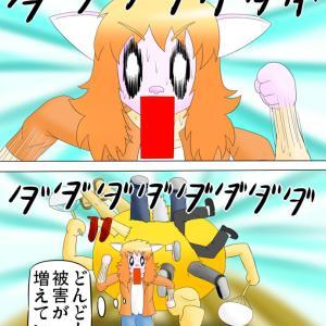 ケモノ家族不条理ギャグ4コマ漫画「よんふれ ふぁりはみ」その75
