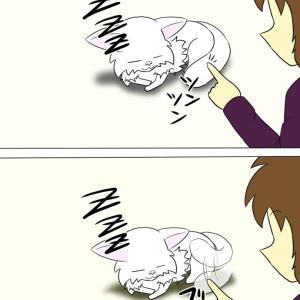 ほのぼの・猫の日常4コマ漫画「ミーのおもちゃ箱」その1376