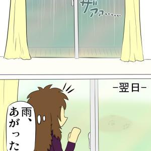 雨上がりの足跡