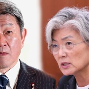 【日韓外相会談】韓国外交部、来週の国連総会に合わせ開催推進