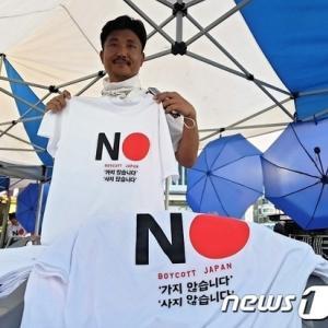 """【日本が無くても全く困らなかった】韓国、日本の""""航空機、自動車""""乗らず「NO JAPAN100日」達成へ"""