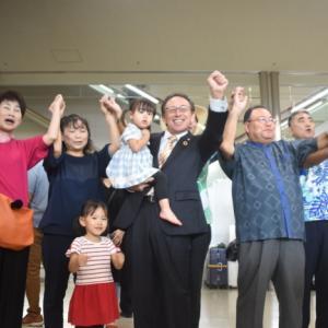 【電波少年的】沖縄の玉城デニー知事、辺野古反対を伝えに面談予定無いまま米国へ出発 「アポイントメントが取れた方から会いたい」