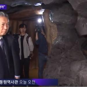 【歴史捏造www】鳩山由紀夫、朝鮮人『800万人』強制動員被害者に謝罪
