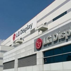 韓国LGディスプレー、フッ化水素を全量国産に転換完了したと発表