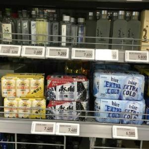 日本製品を回収した韓国の大型スーパーこっそり販売を再開=韓国ネットから賛否「もう行かない」「強要は駄目」
