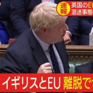 【速報】英国のEU離脱に関して、EUと英国が合意に至る!