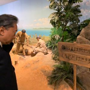 鳩山由紀夫、釜山の強制動員歴史館を訪問「朝鮮半島から動員されて労働させられていた人々は防空壕に入ることを許されなかったと言う事実を知り、言葉を失った」