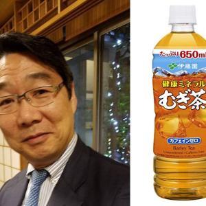 【前川調査】ビーチ前川「健康ミネラルむぎ茶は、どうして600mlと650mlと670mlがあるんだろう?」