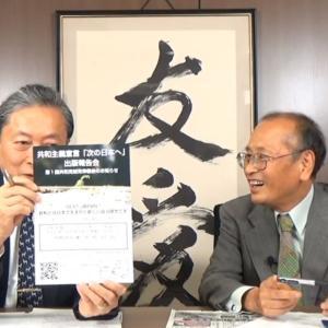 【悲報】鳩山由紀夫元首相が「共和主義」宣言  新党『共和党』を結党へ