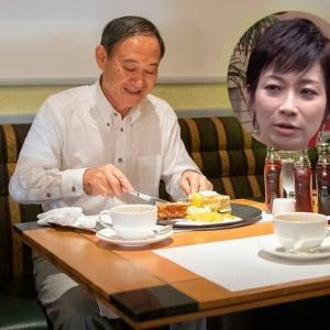 望月衣塑子さんがRT「我々が68円だとかでお菓子を食べている間に彼は3000円のおやつ。我々が1000円の外出をしている間に、我々から吸い上げた金で45000円の飯を食う。安倍と一緒に政治生命をたってくれんか」