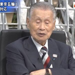 【東京五輪】森元首相、旭日旗持ち込みなど韓国側の懸念に「すでに決着がついている問題。今頃になってほじくり返して」