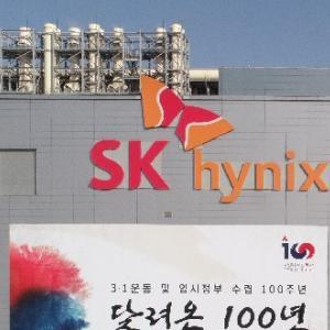 【速報】SKハイニックス営業利益、前年同期比-93%