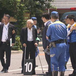 【速報】東京・池袋で母子2人が死亡した暴走事故で、飯塚幸三容疑者(88)を書類送検 警視庁