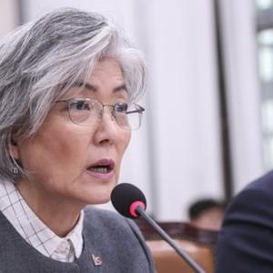 康京和外相、「GSOMIA運命の日」に名古屋へ?…苦心する韓国外交部