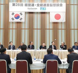 韓国全経連「GSOMIA継続すべきだとの意見で一致した」⇒ 経団連「そんな事は言ってない」と否定