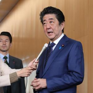 日刊ゲンダイ「安倍晋三、11月20日に総理辞職」