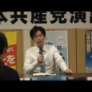 パヨ弁護士「永田町の都合で、これからしばらくこの手のニュースが増えると思うので、おクスリやってる有名人は覚悟した方が良い」