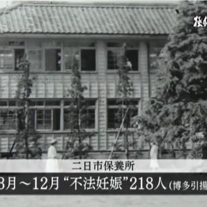 【朝日新聞悩み相談】終戦で韓国から引き揚げる際に嫌な目に遭わされた祖母がテレビで韓国のニュースを見るたびに悪口を言います。これではネトウヨと同じです。