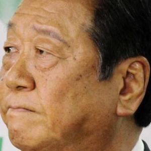 小沢一郎「解散ささやかれている。野党結集は急務だ」