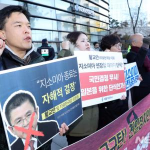 ソウル日本大使館の前でGSOMIA終了を求める記者会見(写真)