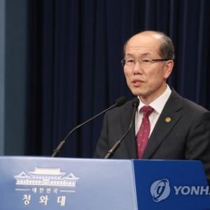 韓国大統領府が会見「GSOMIA 終了通告の効力停止」と発表