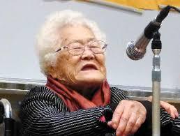 韓国人元慰安婦 「15歳だった1942年に買い物に行く途中で見知らぬ朝鮮人の男らに捕まり、慰安婦生活を強いられた」