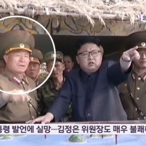 【北朝鮮】武力行使巡り米に警告 朝鮮人民軍・朴正川総参謀長「武力を使うなら相応の行動に出る」