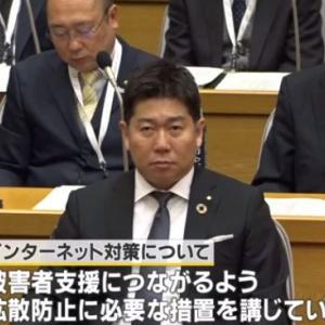 【川崎市】ヘイト規制条例、12日に採択…ネットへの措置も講じていく予定