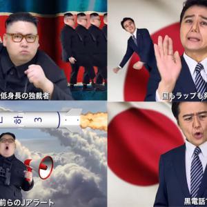 【ラップ対決】安倍晋三VS金正恩が公開されるwwwww
