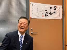 【汚沢】自由党、政党交付金9億6000万円を解党前にペーパー政治団体へ移動…「決めたのは小沢さん」【税金の私物化】
