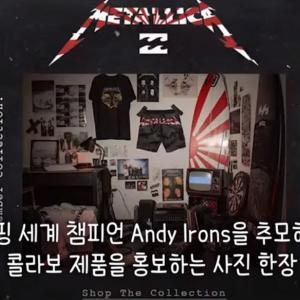 米ヘヴィメタルバンド『メタリカ』が旭日模様のグッズを広報して韓国で大炎上!「日帝被害を受けた国々から''戦犯旗''とタブー視されている」