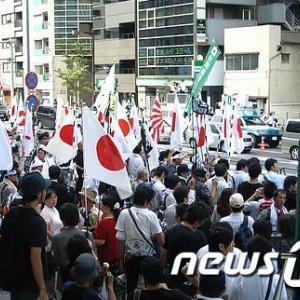【ハンギョレ新聞】嫌韓根絶を 川崎の条例を契機に日本は強制力がある法令の制定など実質措置に乗り出してほしい
