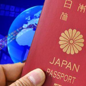 「世界最強」の日本パスポート 信用力はどこから?