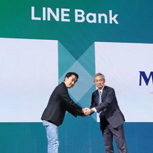 【法則発動】みずほ銀行がLINEとの提携に踏み切った裏に「韓国系銀行」