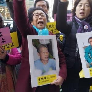 91歳の元勤労挺身隊女性 「私は今日死ぬか明日死ぬか、それでも心残りはりません。一日も早くアベは謝罪せよ」