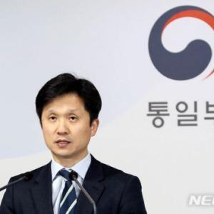 【韓国統一部】北朝鮮観光に「中国もするのに我々だけ厳格にする必要ない」