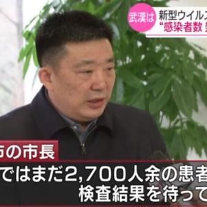 武漢市長「患者数は近く1000人前後増える可能性」 春節の連休を来月2日まで延長