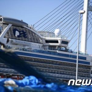 韓国外交部「横浜のクルーズ船の乗船者は韓国への入国禁止だ。乗船者を教えろ」 日本政府に要請