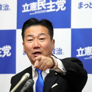 【立憲】福山哲郎「東京118人。最高値。1人につき数十名の濃厚接触者なら数千人。緊急事態宣言不可避か」