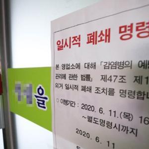 【K防疫は何だったのか】ソウルの新型コロナ入院患者 過去最多の408人に
