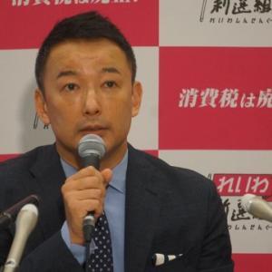 【新潮】「山本太郎」都知事選出馬の真の理由 支持率低下と資金不足