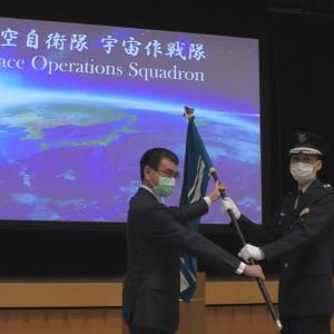 北朝鮮、航空自衛隊・宇宙作戦隊を非難 「戦犯国の策動を許さない」